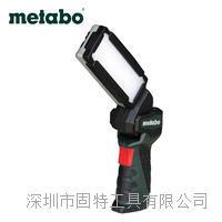 Metab麦太保PowerMaxx SLA LED10.8V锂电照明灯手电筒小巧便携