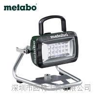 新品麦太保Metabo BSA14.4-18 LED锂电工业场地灯 微电影拍摄
