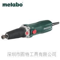 Metabo/麦太保直磨机GE710 Plus 710瓦 正品 600616310