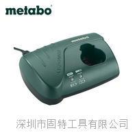 Metabo麦太保LC40 10.8V锂电池充电器 电动工具快充专用原装正品