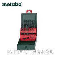 Metabo麦太保HSS-R 1-10mm 高速钢麻花钻头19支套装电动工具附件 1-10mm