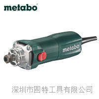 Metabo/麦太保直磨机GE710 Compact正品