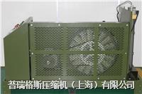 高壓壓縮機,  高壓空氣壓縮機,  高壓空壓機 PGA25-0.68