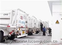 天然氣長管運輸車 NK