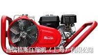 高壓充氣泵 MINI100B