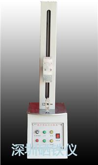 材料拉力试验机 XK-TL3050J