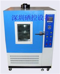 耐黄变试验箱 XK-H200