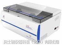 超滤膜孔径测试仪