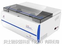 薄膜透气率分析仪 3H-2000PB