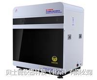 全自动有机蒸汽吸附测试仪 3H-2000PW
