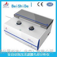 滤膜泡压法孔径测定仪 3H-2000PB