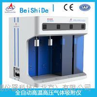 高压储氢材料吸附分析仪 3H-2000PH