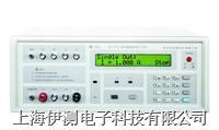 TH1775直流偏置電流源 TH1775