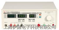 常州扬子YD2668-4B型接地电阻测试仪