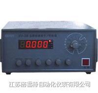 多路信号发生校验仪 BFT-20B