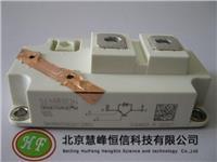 SKM500GA128D 西门康IGBT 专业现货销售