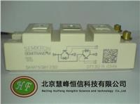SKM75GB123D 西门康IGBT 专业现货销售