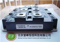 CM1200HA-66H CM1200HB-66H 三菱IGBT 专业现货销售