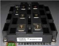 CM1200HA-50H CM1200HB-50H三菱IGBT 专业现货销售