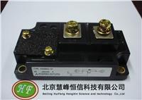 CM600HA-5F CM600HN-5F CM450HA-5F 三菱IGBT 专业现货销售