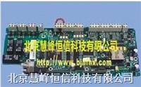 RMIO-02C RMIO-12 RMIO-02 RMIO-02C-01 ABB控制板