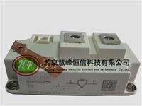 SKM600GA12T4 西门康IGBT 专业现货销售