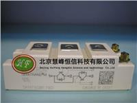SKM75GB176D 西门康IGBT 专业现货销售
