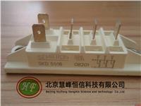 SKD51/16 SKD51/18 SKD51/12 西门康整流桥 专业现货销售