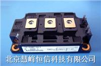 CM150DY-34A 三菱IGBT模块 全新原装进口 现货热卖 专业销售