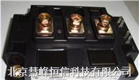 CM300DY-24J 三菱IGBT模块 CM300DY-24J 全新原装进口 专业现货销售