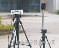 HY130A型户外噪声测量单元