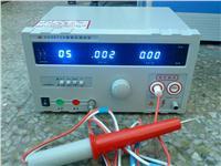 0-10KV高压机 2672A