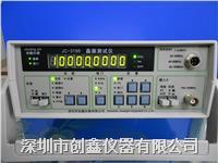 石英晶体测试仪 JC-3195