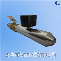 IEC60529IPX5/6手持防喷水试验装置 CX-IPX5