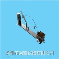 摆锤冲击测试装置 CX-BC1