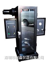 建材烟密度测试仪 CX-Y20