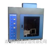 泡沫水平垂直燃烧测定仪 CX-P21