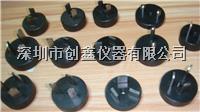 GB1003标准插头插座量规 GB1003