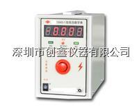 CX-10KV数字高压表 CX-10KV