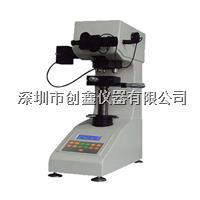 CX-1000Z自动转塔显微硬度计 HV-1000Z