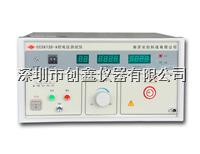 漏电流200mA耐压测试仪 2672D