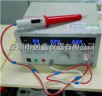 漏电流100mA耐压测试仪 CX-2672C