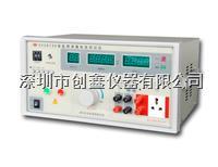 CX2675E 型医用泄漏电流测试仪 CX2675E