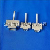 IEC60320/GB17465器具耦合器量规 IEC60320/GB17465