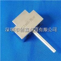 GB17465-图9F用于检查连接器是否符合图C9的通规 GB17465-图9F