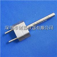 DIN-VDE0620-1-Lehre10-B 单极接触孔触点的不可能性B量规 DIN-VDE0620-1-Lehre10-B