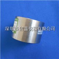 DIN-VDE0620-1-49440-L1 对IPX4插座的测试量规 DIN-VDE0620-1-49440-L1