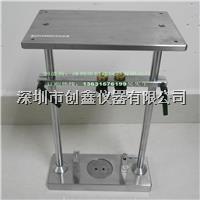 DIN-VDE0620-1-49440-L1-L2 两极带接地插头外径量规及试验装置 DIN-VDE0620-1-49440-L1-L2