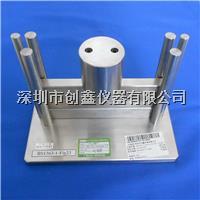 BS1363-Fig23 英标插头压力试验装置 BS1363-Fig23
