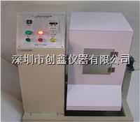 BS1363-Fig20 英标插头滚桶装置 BS1363-Fig20